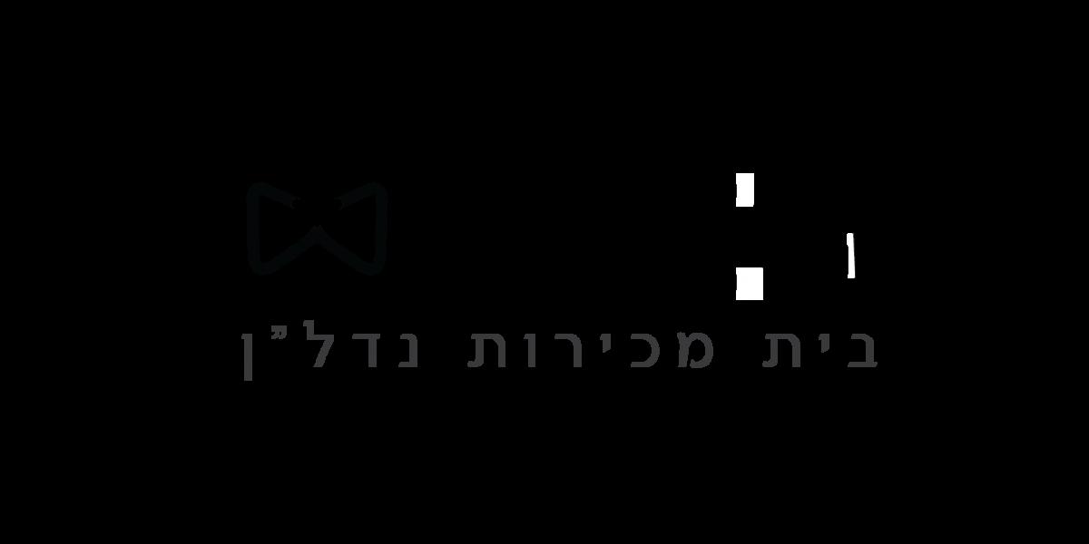 חברה לשיווק פרויקטים למגורים , שיווק דירות יוקרה, בתי יוקרה, נכסי יוקרה, שיווק דירות יוקרה בישראל, שיווק נדל